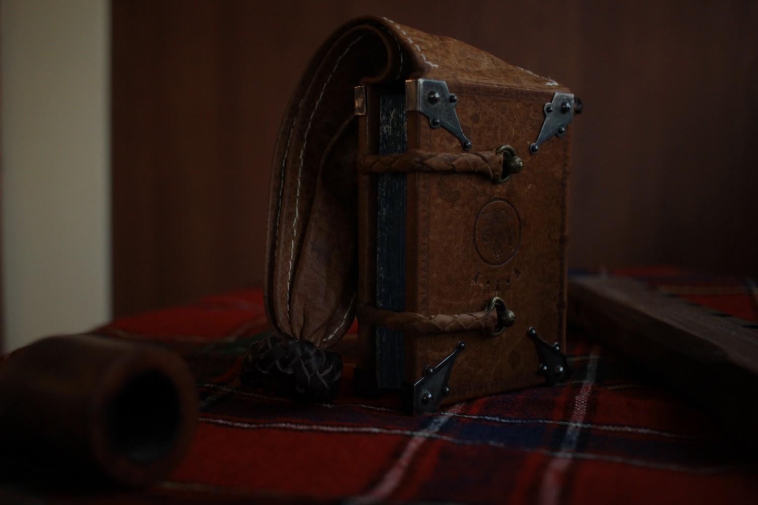 книговезец стопан тефтер занаят книговезане майстор занаятчия